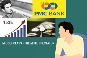 MIDDLE CLASS – THE MUTE SPECTATOR